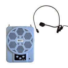 voice loud speaker